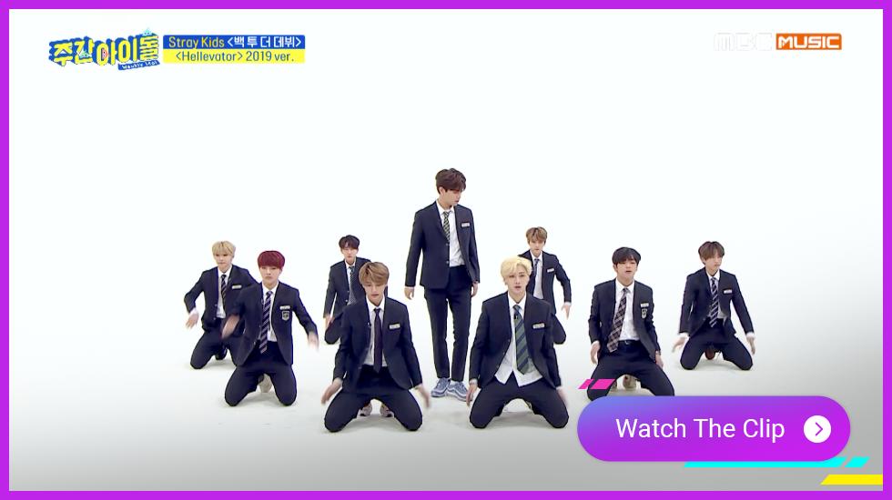 Stray Kids, JYP entertainment